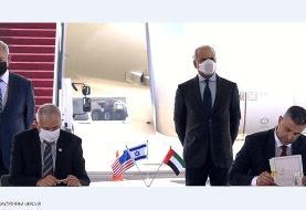 درخواست رسمی امارات برای افتتاح سفارت در تلآویو/ امضای ۴ توافقنامه همکاری
