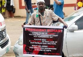 (تصاویر) اعتراض به خشونت پلیس نیجریه