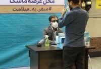 دور تهران با یک ماسک