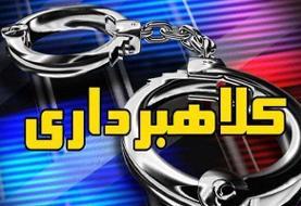 دستگیری جاعلی که خود را مسئول شهرداری ساری جا میزد