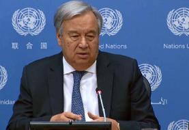 اظهارات مهم دبیرکل سازمان ملل درباره ایران و سرنوشت برجام