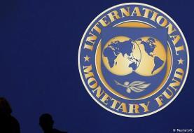 صندوق بینالمللی پول: سقوط چشمگیر ذخایر ارزی ایران