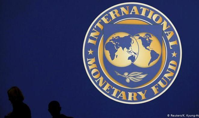 صندوق بین المللی پول: بدهی خالص ایران در سال ۲۰۲۰ معادل تقریبا نیمی از اقتصاد کشور است