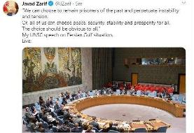 ظریف: میتوانیم همه در صلح، ثبات و کامیابی زندگی کنیم