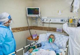 آمار کرونا در ایران امروز ۲۹ مهر ۹۹؛ ۵۰۳۹ ابتلا و ۳۲۲ فوتی جدید در کشور