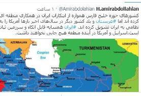 اصرار دو کشور منطقه برای حمله نظامی آمریکا به ایران