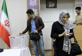 آیا ریش و قیچی دست رئیسجمهور بعدی است؟