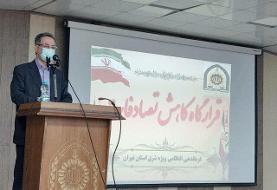 کشف ۷۸ درصدی سرقت در استان تهران طی نیمه نخست سال کم نظیر است