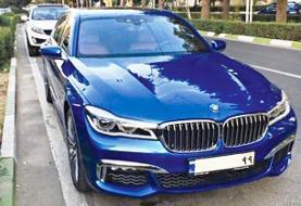 ۷ خودروی آبی رنگ و محبوب پایتخت را بشناسید