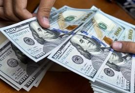 نرخ ارز در صرافی ملی در روز چهارشنبه ۳۰ مهر