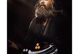 واکنش حسن فتحی به خبر نمایش جهانی فیلم «مست عشق» + ویدئو