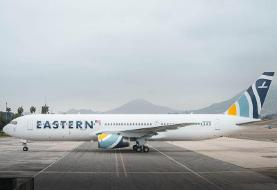 A new reboot of the iconic Eastern Air Lines is flying between New York and Cabo this winter for ...
