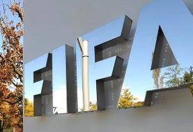 فیفا بالاخره پاسخ ایران را داد |  کلیات اساسنامه تایید شد