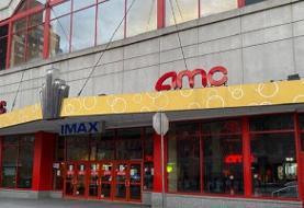 خطر ورشکستگی بزرگترین سینمای زنجیرهای آمریکا را تهدید میکند