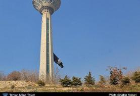 پرش چتربازان ناجا از برج میلاد