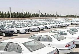 کاهش ۱۰ تا ۲۰ درصدی قیمت خودروهای ایرانی
