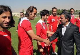 احمدی نژاد پرسپولیس را زمین زد؟