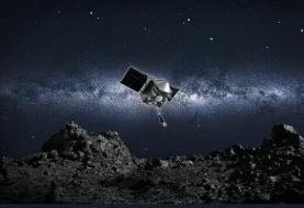 ناسا برای اولین بار از یک سیارک نمونه برداری کرد