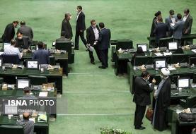 نمایندگان ناظر در هیات حل اختلاف ۱۱ استان انتخاب شدند