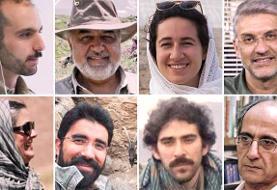 اعتراض خانواده محکومان زیست محیطی به مرخصی مشروط زندانیان