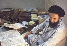 خزانِ امید آینده اسلام در غربت