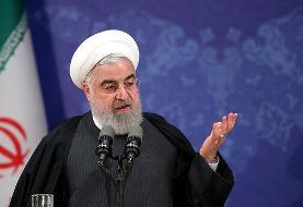 ببینید   روحانی: چنان حسابشده پیش رفتیم که دوست و دشمن نتوانستند از ایران ایراد بگیرند