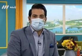 ویدئو | کنایه سنگین مجری تلویزیون به گرانی بلیت هواپیما | با وزیر بهداشت حرص بخوریم