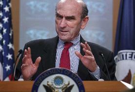 آبرامز: بایدن بخواهد هم نمیتواند تحریمهای ایران را فورا بردارد