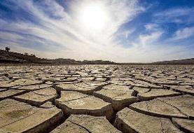دانشگاهیان برای گسترش فناوریهای آب فرا خوانده شدند