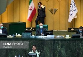 خلاصه مهمترین اخبار مجلس در روز ۳۰ مهرماه