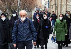 ببینید | بحران کرونا در وارونگی هوا خطرناکتر میشود؟