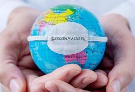 آمار جهانی کرونا / بیش از ۴۵.۳ میلیون مبتلا تاکنون
