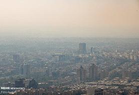 افزایش آلزایمر و پارکینسون با آلودگی هوا