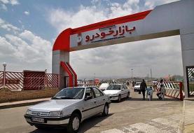 لرزش بازار خودرو با موج ارزی؛ قیمتها تا ۳۰ میلیون افت کردند
