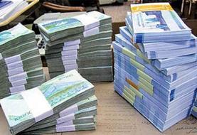 تحصیص ٩٠٠ میلیارد تومان دیگر از صندوق توسعه ملی برای مقابله با کرونا