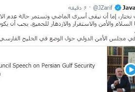 ظریف: منطقه باید میان صلح و بی ثباتی یکی را انتخاب کند