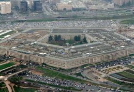 Marines remove general investigated over alleged racial slur
