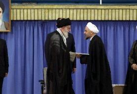 مخالفت رهبر انقلاب با استعفا و استیضاح حسن روحانی +جزئیات