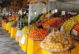 یک شهر و چند نرخی میوه مردم یاسوج را سردرگم کرد!