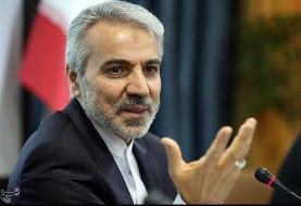 چرا رهبر انقلاب از روحانی و دولتش حمایت می کنند؟