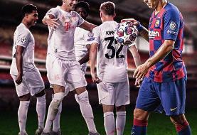 تحقیر تیمهای اسپانیایی به دست بایرن مونیخ/عکس