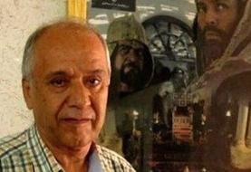 محمود فلاح تهیه کننده مختارنامه درگذشت