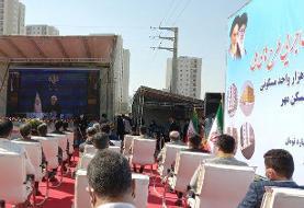 بهرهبرداری از ۱۱۱۶ واحد مسکونی طرح ملی مسکن در سیرجان