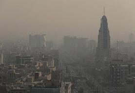 آلودگی هوا ریسک آلزایمر و پارکینسون را افزایش میدهد