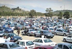 ارزانی ۱۰ تا ۲۰ میلیونی قیمت خودرو