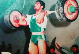 بدرود، مرد ادب و اخلاق وزنهبرداری