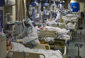 بررسی وضعیت کرونا در بیمارستانهای تهران و البرز