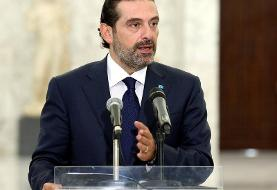 Lebanon crisis: Saad Hariri returns as PM a year after protests