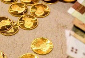 قیمت انواع سکه و طلای ۱۸ عیار در روز پنجشنبه ۱ آبان