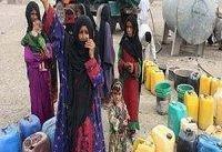 &#۸۲۰۴;آب سخت ترین بحران سیستان و بلوچستان